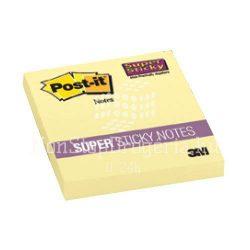 Post-it Super Sticky jegyzettömb 76 × 76 mm 90 lap 654-90CYSS-EE kanárisárga
