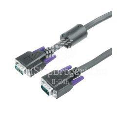 Monitorkábel VGA 3m