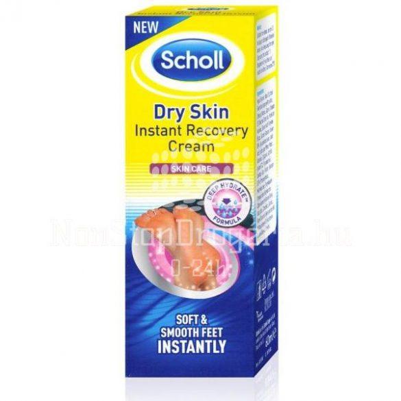 Scholl Mélyhidratáló lábkrém száraz bőrre 60ml