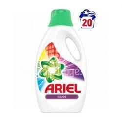 Ariel folyékony mosószer 1,1 l Color (20mosás)